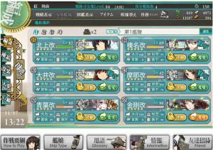 艦これE4 突破2