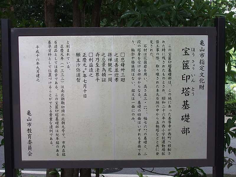 亀山神社014