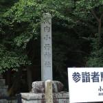 小丹神社001