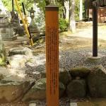 亀山神社016