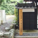 亀山神社015