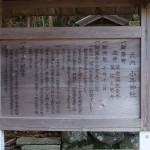 小丹神社002