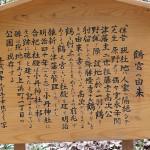 小丹神社014