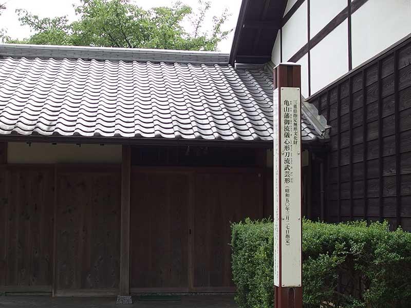 亀山神社017
